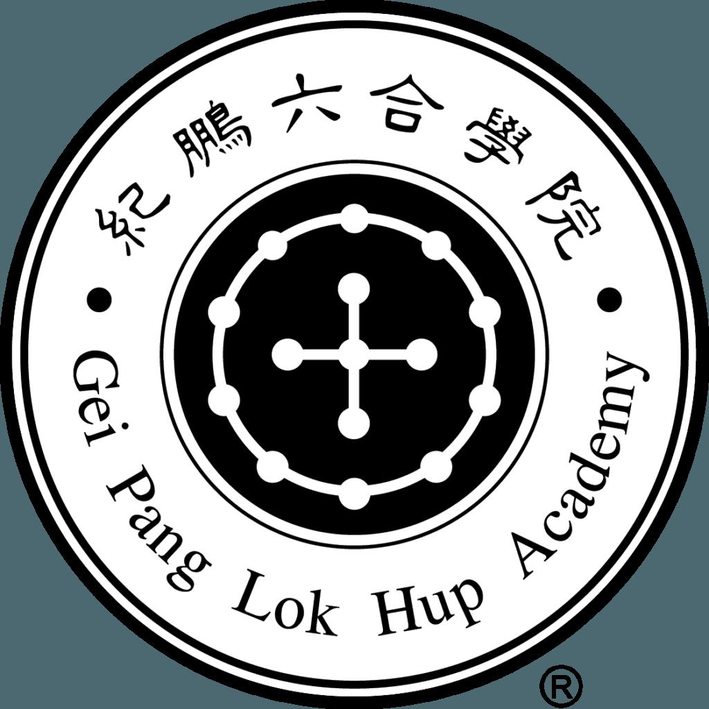 GPLH_logo_R