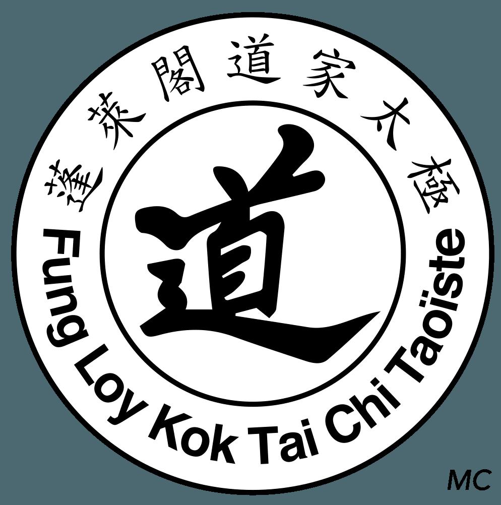 Taoist Tai Chi Society®