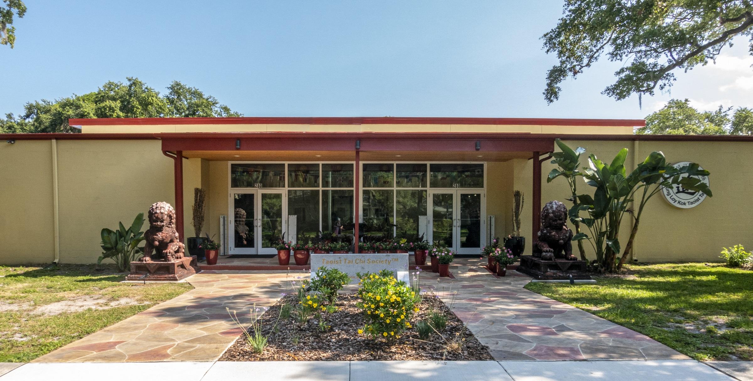 International Center Florida